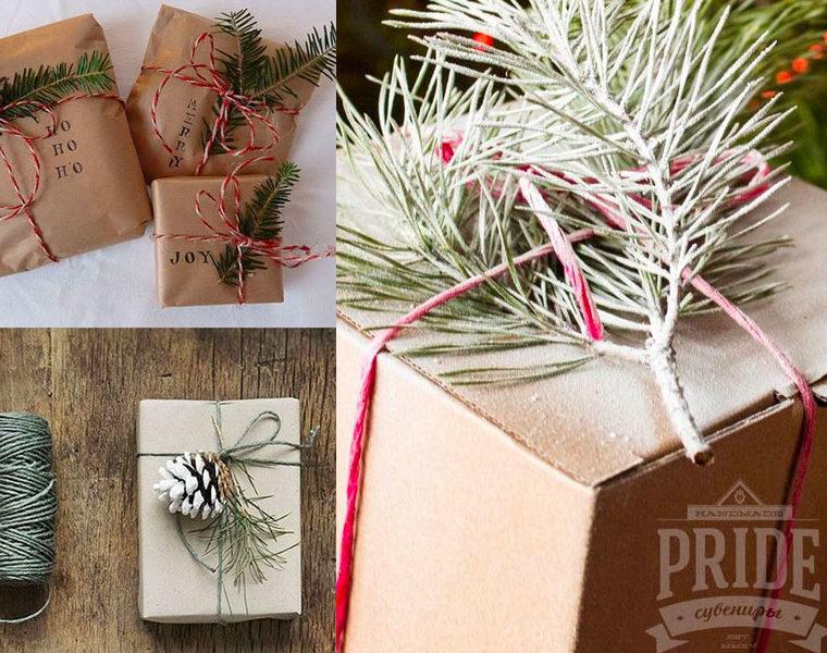 pacco-regalo-natale