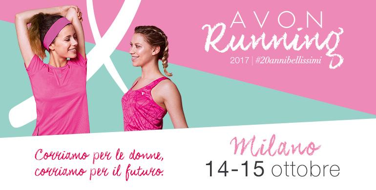 Avon running 2017